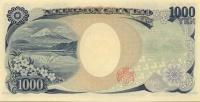 Yen Bill